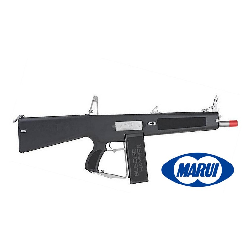 MARUI FUCILE SOFTAIR ELETTRICO AA12